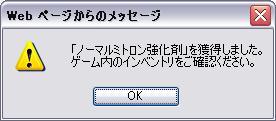 20091109-02.JPG