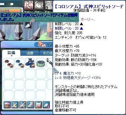 20100716-02.JPG