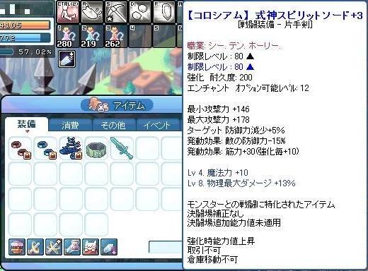 20100716-03.JPG