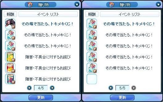 20100929-01.JPG