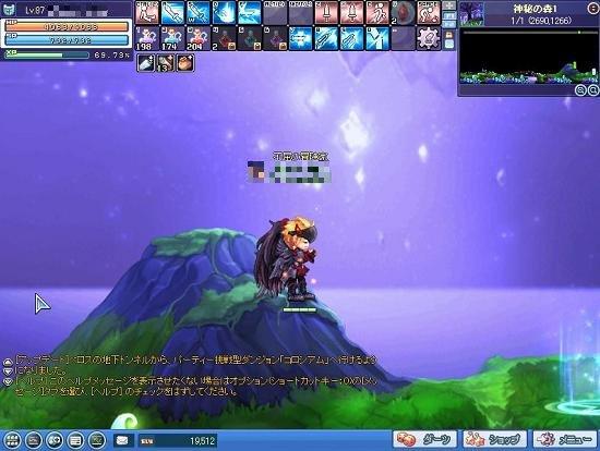 20110309-03.JPG