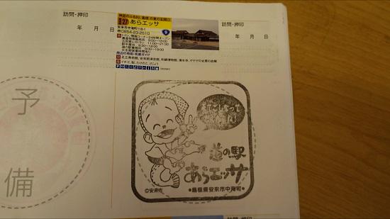 20140912-09.jpg
