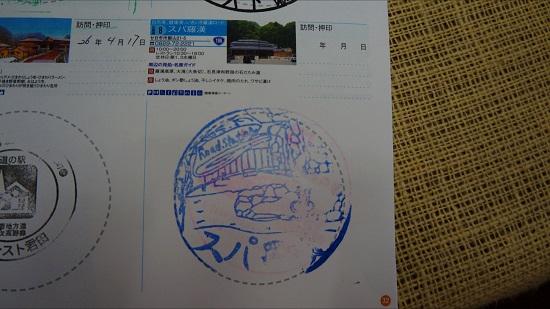 20141008-03.jpg
