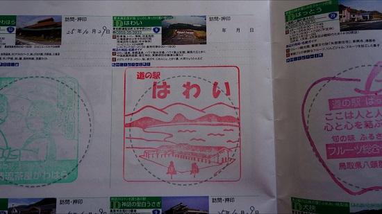 20141024-15.jpg
