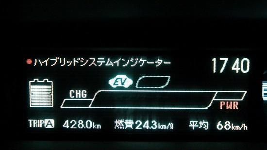 20141024-21.jpg