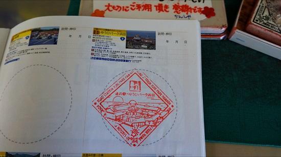 20141104-03.jpg