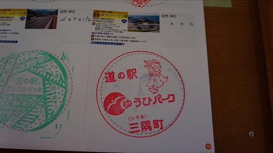 20141104-07.jpg