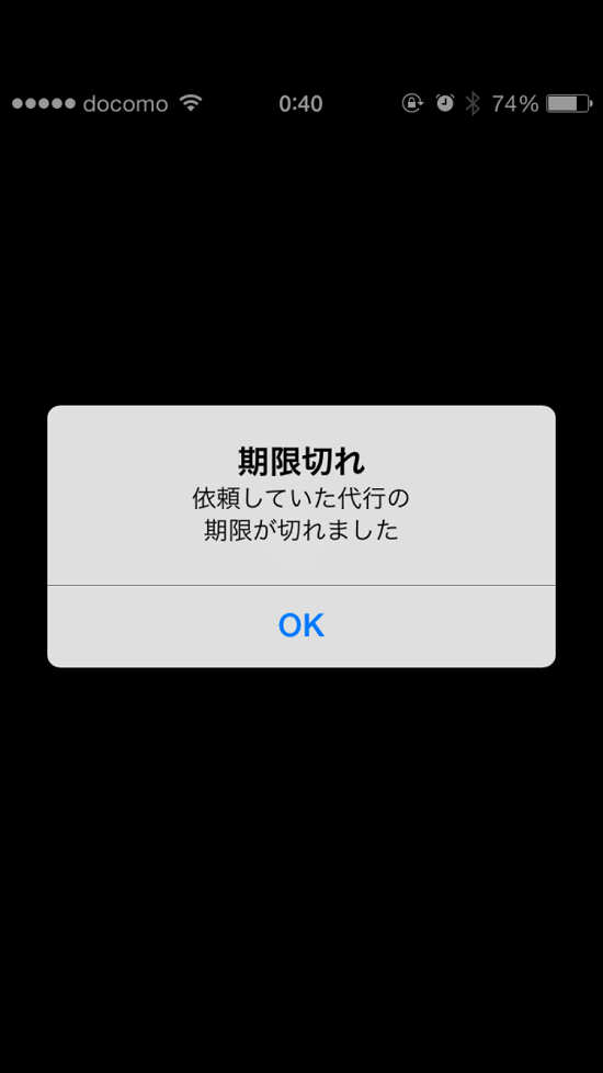 20150401-01.PNG