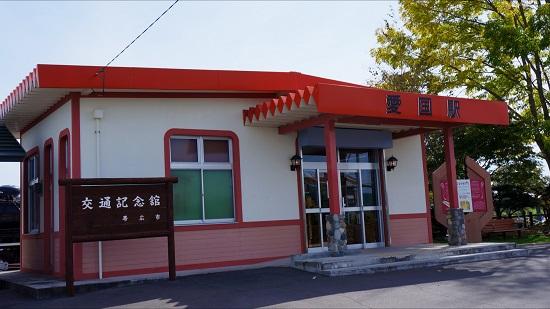 20151001-04.jpg