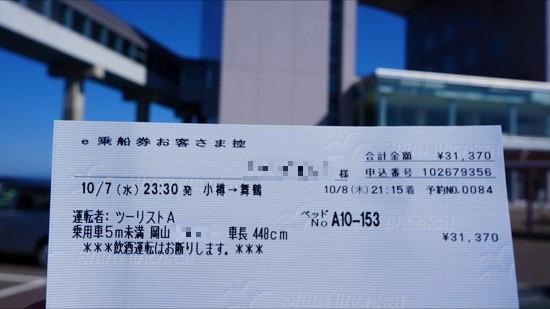 20151007-03.jpg